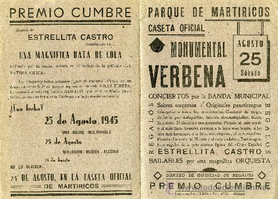 1945 Fiesta en Martiricos